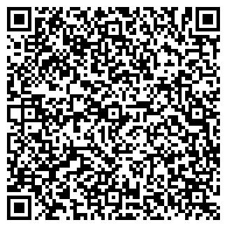 QR-код с контактной информацией организации Общество с ограниченной ответственностью Энергосистемы