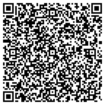 """QR-код с контактной информацией организации Общество с ограниченной ответственностью ТОО""""KAZER(КАЗЕР)"""""""