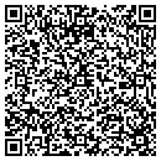 QR-код с контактной информацией организации ТЭН-МИАСС