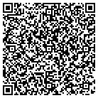 QR-код с контактной информацией организации ТОО «FVS»