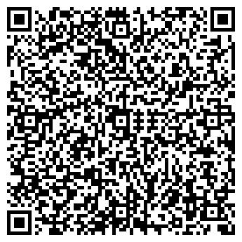 """QR-код с контактной информацией организации Общество с ограниченной ответственностью ООО """"АкваЮнит"""""""