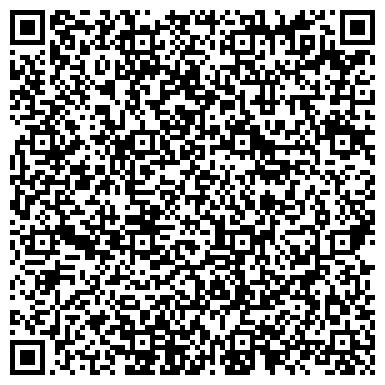 QR-код с контактной информацией организации Общество с ограниченной ответственностью Вебер Комеханикс Украина ООО