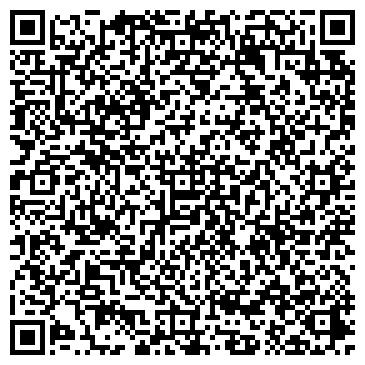 QR-код с контактной информацией организации Общество с ограниченной ответственностью OOO «Система»