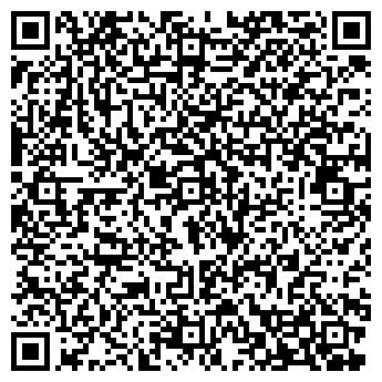 QR-код с контактной информацией организации Общество с ограниченной ответственностью Веза-Украина