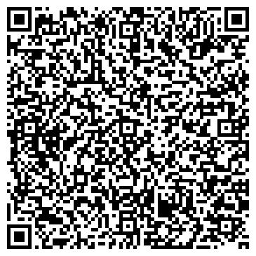 QR-код с контактной информацией организации УП «Завод «Электронмаш»