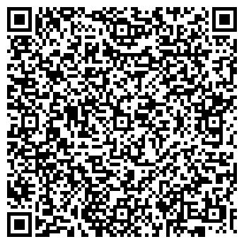 """QR-код с контактной информацией организации ЧТУП """"ТисанаВит"""""""
