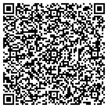 QR-код с контактной информацией организации ИП Жамойдо А.Т.