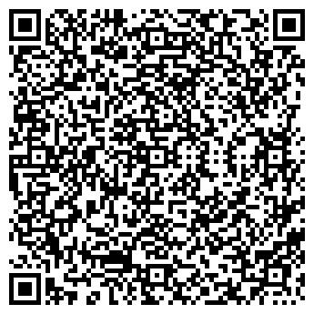"""QR-код с контактной информацией организации ООО""""Хэбэй Лума"""""""