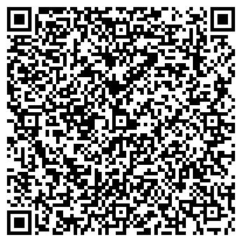 QR-код с контактной информацией организации ОТМ компания, ООО