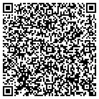 QR-код с контактной информацией организации Авто Када, ООО