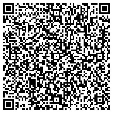 QR-код с контактной информацией организации Орхидея, УЧПКП