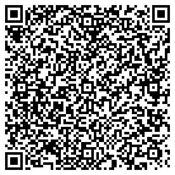 QR-код с контактной информацией организации БМТ компани, ОДО