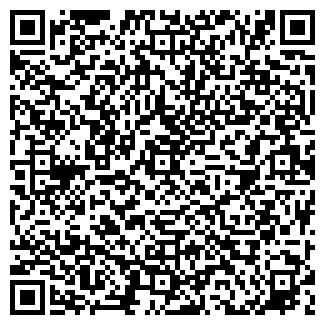 QR-код с контактной информацией организации Адитех, УП
