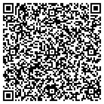 QR-код с контактной информацией организации ВМТС Консалтинг, СООО