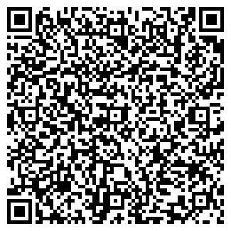 QR-код с контактной информацией организации МАСТЕР ГРИЛЬ