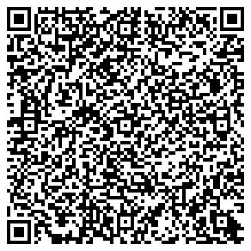 QR-код с контактной информацией организации Интергазсервис, ЧУП