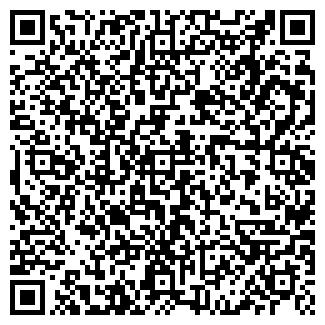 QR-код с контактной информацией организации Эксот, ПЧУП