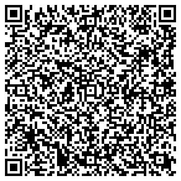 QR-код с контактной информацией организации Ордаль-стекло, ОДО