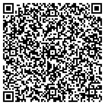 QR-код с контактной информацией организации Рэнмэй, ЧПТУП