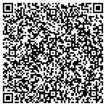 QR-код с контактной информацией организации ООО «Газпромавиасервис»