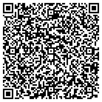 """QR-код с контактной информацией организации Общество с ограниченной ответственностью ТОО """"Temir S Deluxe"""""""