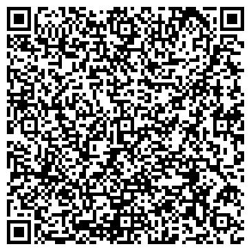 """QR-код с контактной информацией организации Общество с ограниченной ответственностью ООО """"СитиЦентр"""""""
