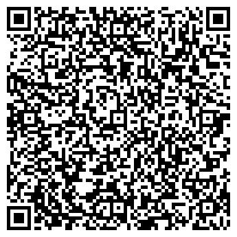 QR-код с контактной информацией организации Техника чистоты