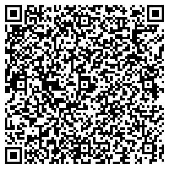 QR-код с контактной информацией организации Общество с ограниченной ответственностью ТОВ «Лойд Транс»