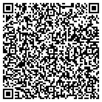 """QR-код с контактной информацией организации ФОП """"Бевз Д.П."""""""