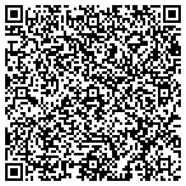 QR-код с контактной информацией организации Общество с ограниченной ответственностью Вэльент