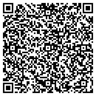 QR-код с контактной информацией организации Алекс МВ, Частное предприятие