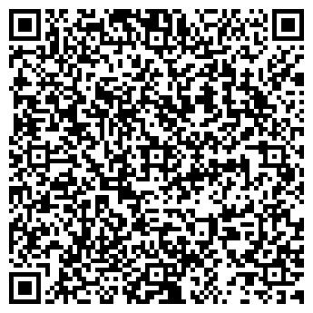 QR-код с контактной информацией организации ФОП Мартышко АВ