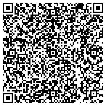 QR-код с контактной информацией организации ЧАН-ХУА КАФЕ КИТАЙСКОЙ НАЦИОНАЛЬНОЙ КУХНИ