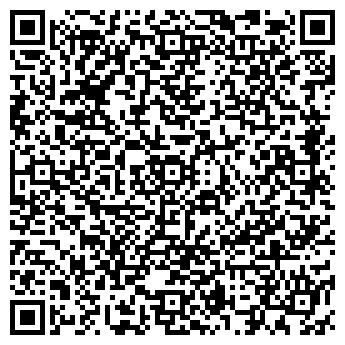 QR-код с контактной информацией организации Кристалл-Сервис