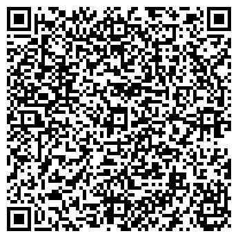 QR-код с контактной информацией организации «Моторное Ателье» ЧП