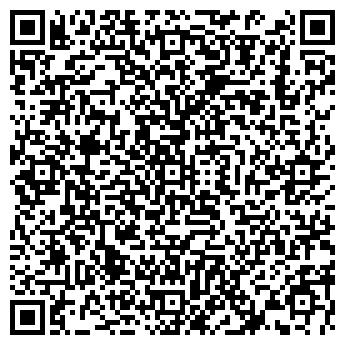 QR-код с контактной информацией организации ООО «МАШАГРОПРОМ»