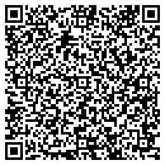QR-код с контактной информацией организации Соилдрилл