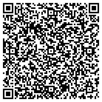 """QR-код с контактной информацией организации ООО """"СКВ Украина"""""""