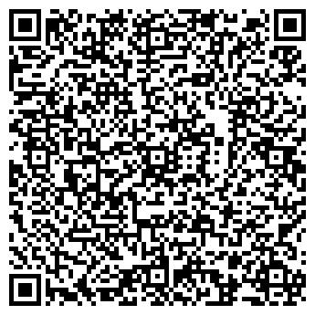 """QR-код с контактной информацией организации ТОВ """"ИНВАЙД"""""""