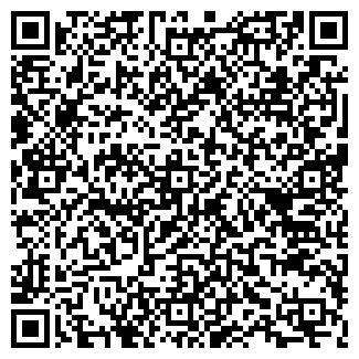 QR-код с контактной информацией организации EximULM