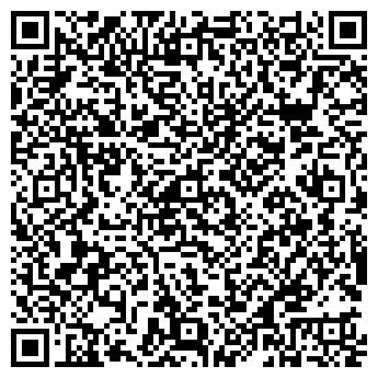 QR-код с контактной информацией организации ПП Гуменюк