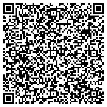 QR-код с контактной информацией организации Аларитпром