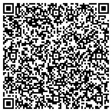 QR-код с контактной информацией организации Общество с ограниченной ответственностью ООО «ВЕСТ М»