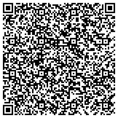 """QR-код с контактной информацией организации интернет-магазин """"Без химии"""""""
