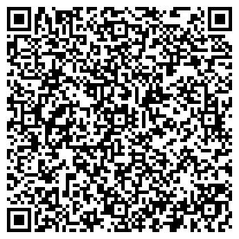 QR-код с контактной информацией организации Субъект предпринимательской деятельности ФОП ВАНЧУГОВ Г. И.