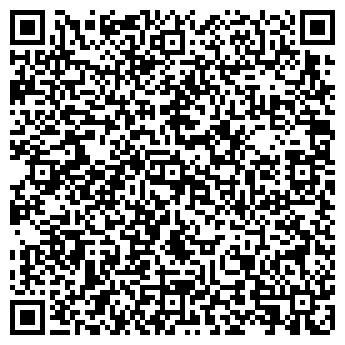 QR-код с контактной информацией организации LAZER MAZE КЛУБ ЛАЗЕРНОГО БОЯ