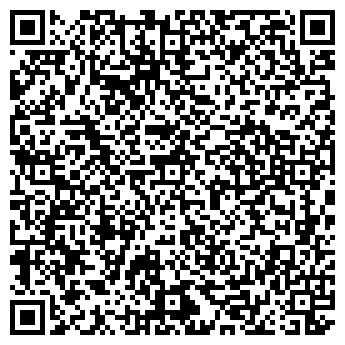 QR-код с контактной информацией организации Общество с ограниченной ответственностью ООО Энерголит