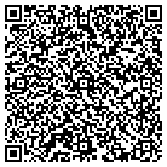 QR-код с контактной информацией организации АЛТЫН АРМАН АО