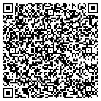 QR-код с контактной информацией организации Общество с ограниченной ответственностью ООО «Эир»