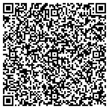 """QR-код с контактной информацией организации OOO """"Интерлогистик и склад"""""""